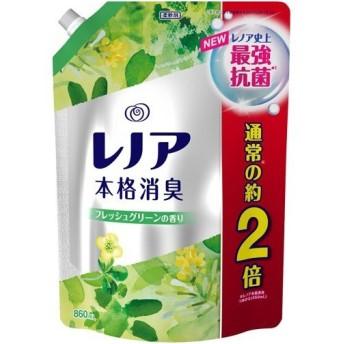 レノア 本格消臭 フレッシュグリーンの香り つめかえ用特大サイズ ( 860ml )/ レノア ( 柔軟剤 花粉吸着防止 )