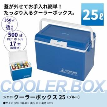 クーラーBOX クーラーバッグ 大容量 クーラーボックス 25L 大型 クーラー 保冷 冷蔵 ランチボックス ドリンク ペットボトル 缶 海
