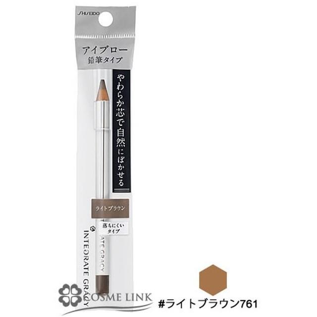 資生堂 インテグレート グレイシィ アイブローペンシル (ソフト) #ライトブラウン761 (328390)
