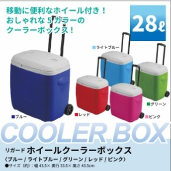 ボックス BOX クーラー クーラーBOX 大容量 クーラーボックス キャスター付き 28L 大型 クーラーバッグ 保冷 冷蔵 アウトドア 海