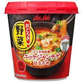アサヒグループ食品 おどろき野菜 ユッケジャンチゲ 1個