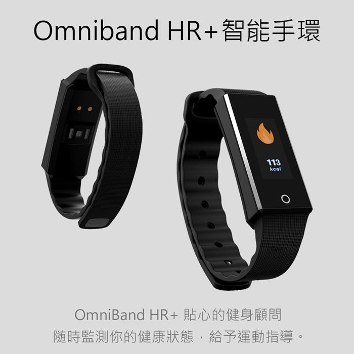 OAXIS OmniBand HR + 智能手環-追蹤健康每一天