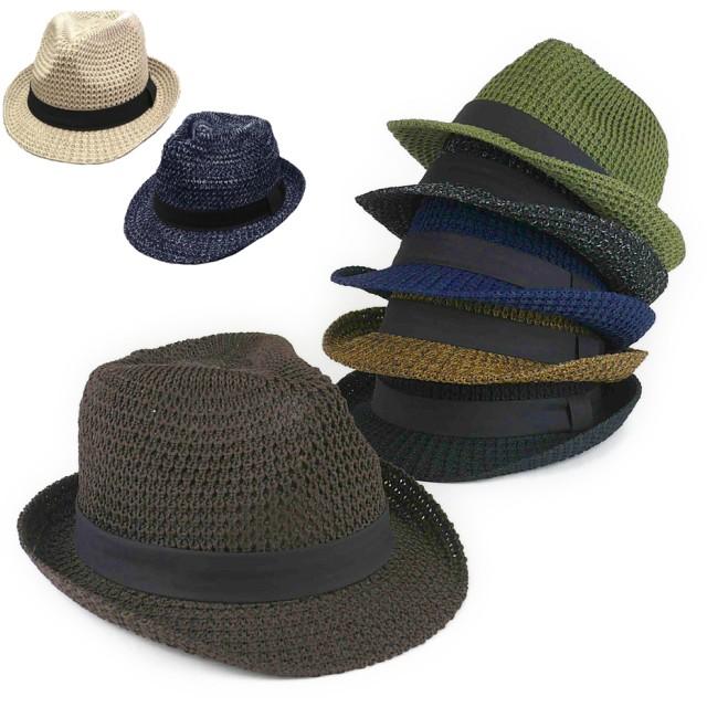 ハット - Smart Hat Factry <年間品>グログラン巻アゼ編みサーモハイバック中折 ヤング 帽子