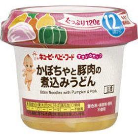 【12ヵ月頃から】キユーピーベビーフード すまいるカップ かぼちゃと豚肉の煮込みうどん 120g 1セット(2個) キユーピー