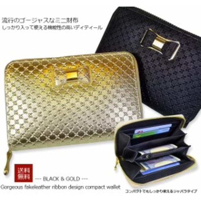 0459fa860f9c 財布 レディース ミニ財布 かわいい おすすめ おしゃれ ブランド フェイクレザー 安い 人気 ランキング ラウンド 小銭入れ