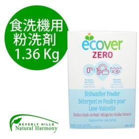 食洗機用粉洗剤 無香料 48オンス 1.36 kg ecover エコベール