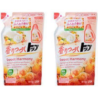 香りつづくトップ スウィートハーモニー 詰め替え 810g 1セット(2個) 衣料用洗剤 ライオン