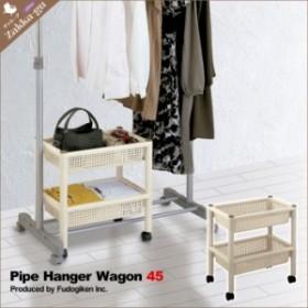 ハンガー ワゴン 収納 パイプ パイプハンガー ハンガーワゴン 小物 衣類 服 衣服 家具 押入れ 押し入れ すき間 隙間 すきま
