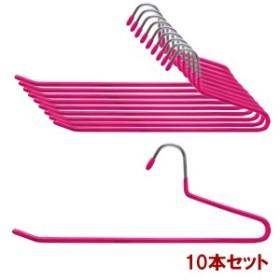 スラックスハンガー 10本セット ピンク