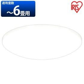 (訳有り) LEDシーリングライト 6畳 リモコン付 調光 CL6D-5.OKC IRISOHYAMA 照明器具 天井照明 led LED シーリングライト 電気 シンプル アイリスオーヤマ