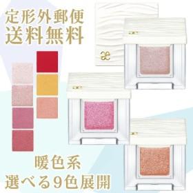 エレガンス クルーズ アイカラー プレイフル RD01 / PK01 / PK02 / PK03 / PK04 / VI01 / VI02 / VI03 / VI04 暖色系 9色展開 -ELEGAN