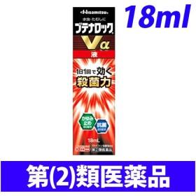 『第(2)類医薬品』 ブテナロックVa液 18ml