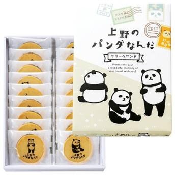 東京土産 上野のパンダなんだ クリームサンド 洋菓子 スイーツ サブレ クッキー ゴーフレット ID:81920062