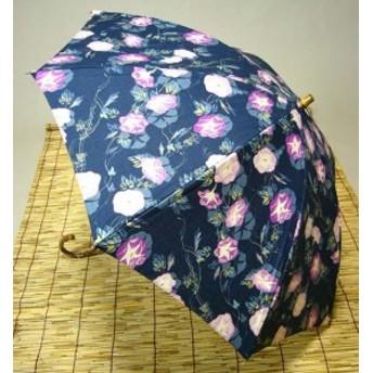 傘レディースおしゃれ 晴雨兼用 日本製 UV care 朝顔