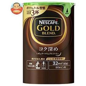 【送料無料】 ネスレ日本  ネスカフェ  ゴールドブレンド コク深め  エコ&システムパック  65g×12個入