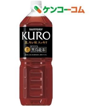 サントリー 黒烏龍茶 ( 1400mL8本入 )/ 黒烏龍茶