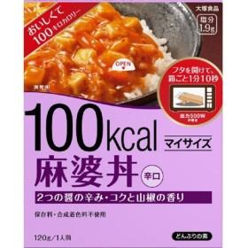 大塚食品 マイサイズ 麻婆丼 120g■