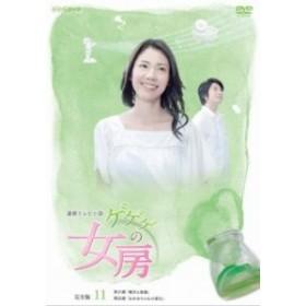 cs::連続テレビ小説 ゲゲゲの女房 完全版 11(第21週、第22週) 中古DVD レンタル落ち