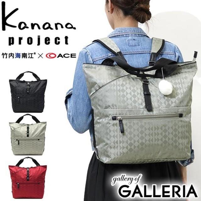 カナナ リュック カナナプロジェクト Kanana project モノグラム モノグラムリュック リュックサック レディース 大 59134