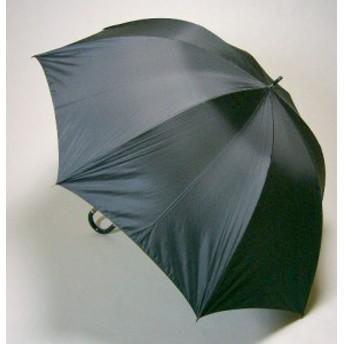 傘メンズ おしゃれ 日本製カスタニアの手もと80cm 紳士用 雨傘 男性用