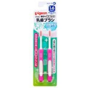 【ピジョン 親子で乳歯ケア 乳歯ブラシ レッスン段階4 ピンク 2本入】