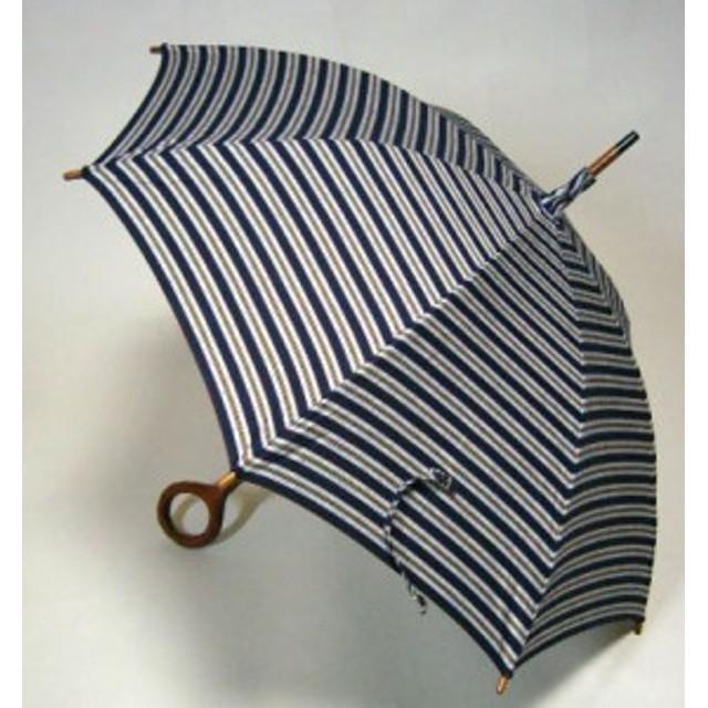 傘レディースおしゃれ 晴雨兼用 日本製  三河縞