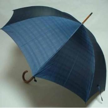 父の日 傘メンズ おしゃれ 日本製手作りのメンズクラッシック VOL3 紺 おしゃれ お洒落 紳士用 雨傘 男性用