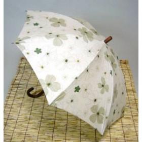 日母の日 傘レディースおしゃれ 晴雨兼用  日本製  せぴあ