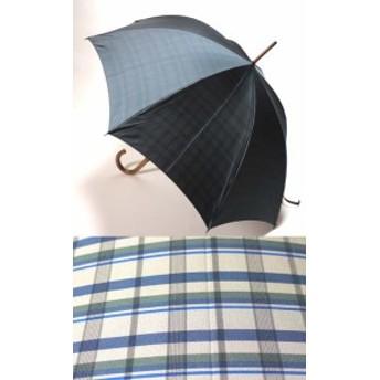 国産 傘メンズ おしゃれ 日本製 手作りのメンズ クラッシック 紳士用 メンズ おしゃれ 長傘 オシャレ お洒落 雨傘