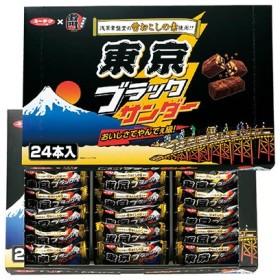 東京土産 東京ブラックサンダー 洋菓子 スイーツ チョコレート ID:81920031