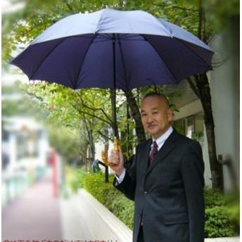 骨が10本 大判 70cm 日本製 傘メンズ おしゃれ おしゃれ 雨傘 男性用 お洒落 かさ