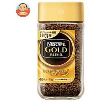送料無料  ネスレ日本  ネスカフェ ゴールドブレンド  80g瓶×24本入