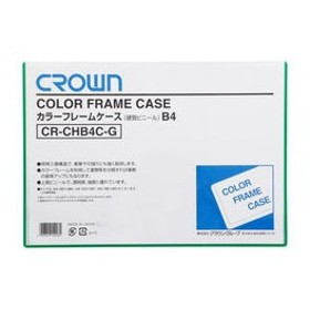 Crown/クラウン  カラーフレームケース B4 緑 B4判 CR-CHB4C-G