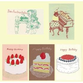 誕生日バースデー*版画(シルクスクリーン)ポストカード*5枚セット