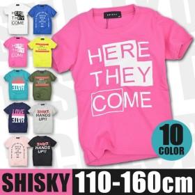 【送料無料】 プリント 半袖 Tシャツ SHISKY シスキー シャツ 丸首 綿 白 おしゃれ ロゴ 子供 女の子 男の子 110 120 130 140 150 160 ホワイト/ブラック/ピンク/