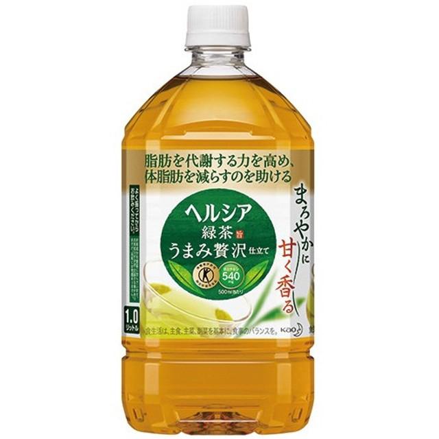 花王 ヘルシア緑茶 うまみ贅沢仕立て 1L ペットボトル 1ケース(12本) (お取寄せ品)
