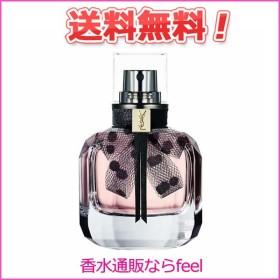 【送料無料】イヴサンローラン モンパリ EDT SP 30ml YVES SAINT LAURENT 香水 レディース フレグランス