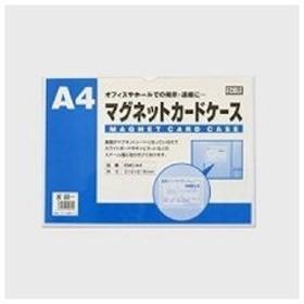ECOLE/エコール  マグネットカードケース EMC-A4