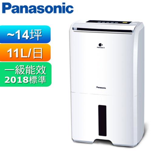 Panasonic  國際牌 11公升 智慧節能除濕機  F-Y22EN  ■ nanoe X 奈米健康科技
