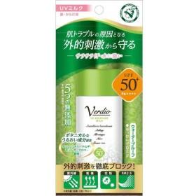 ベルディオ UVモイスチャーミルク 40g