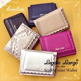 財布 レディース ミニ 三つ折り 小さい サイフ PU Legato Largo コンパクト スカラップ 三つ折り財布 (sp-LJ-E0632)