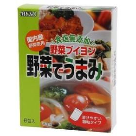 野菜でうまみ 食塩無添加 (3.5g×6) 【ムソー】