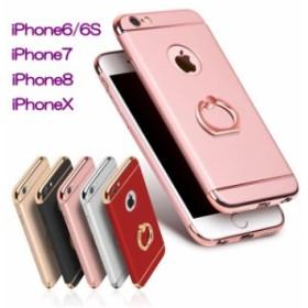 リング付き iPhoneケース オシャレ iPhone6/6s iPhone7 iPhone8 iPhoneX/Xs バンカーリング スマホリング リング付きスマホケース アイ