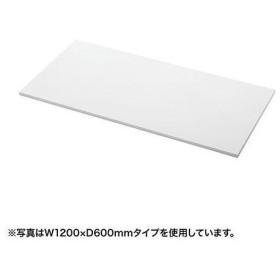 サンワサプライSH-MD天板(W1000×D600×H58mm) SH-MDT10060P 代引不可