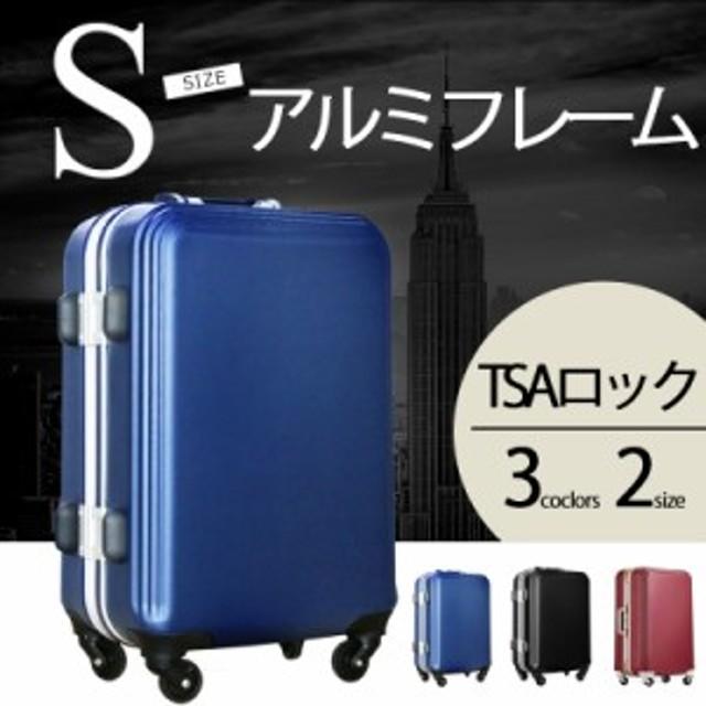 8cb2295c36 キャリーケース スーツケース キャリーバッグ sサイズ 小型 アルミフレーム 軽量 エンボス加工 旅行 4