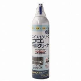 【創健社】エコワン スイスイクリーン エアコン内部クリーナー 420ml