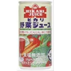 ヒカリ 野菜ジュース(無塩)・30缶 ※送料無料(北海道、沖縄、離島除く)、熨斗代別途170円・ラッピング不可