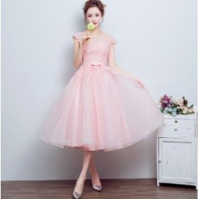 キュート 結婚式 綺麗 レース 結婚式 パーティー ドレス シンプル ドレス 可愛い お洒落 ドレス迷子 披露宴