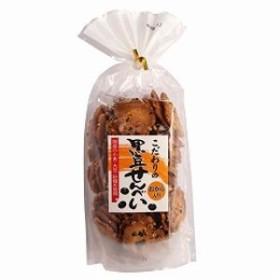 【創健社】米倉製菓 黒豆せんべい 110g