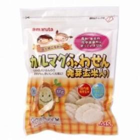 【創健社】カルマグふわせん発芽玄米入り 30g×6袋  ※キャンセル不可